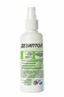 Антисептик| Дезиптол кожный антисептик - спрей 100 мл