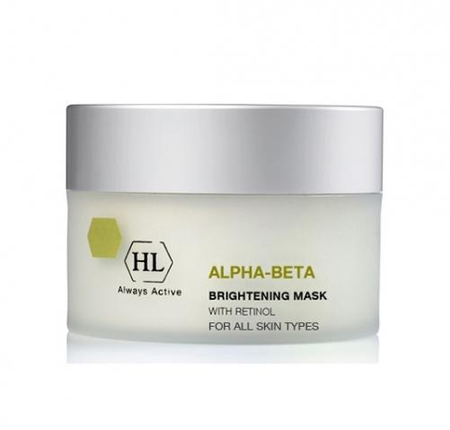 Holy Land ALPHA-BETA BRIGHTENING MASK   Осветляющая маска, 250 мл